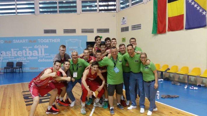 U16-os fiú Eb: legyőztük Szlovákiát